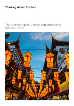 Chinese capital markets